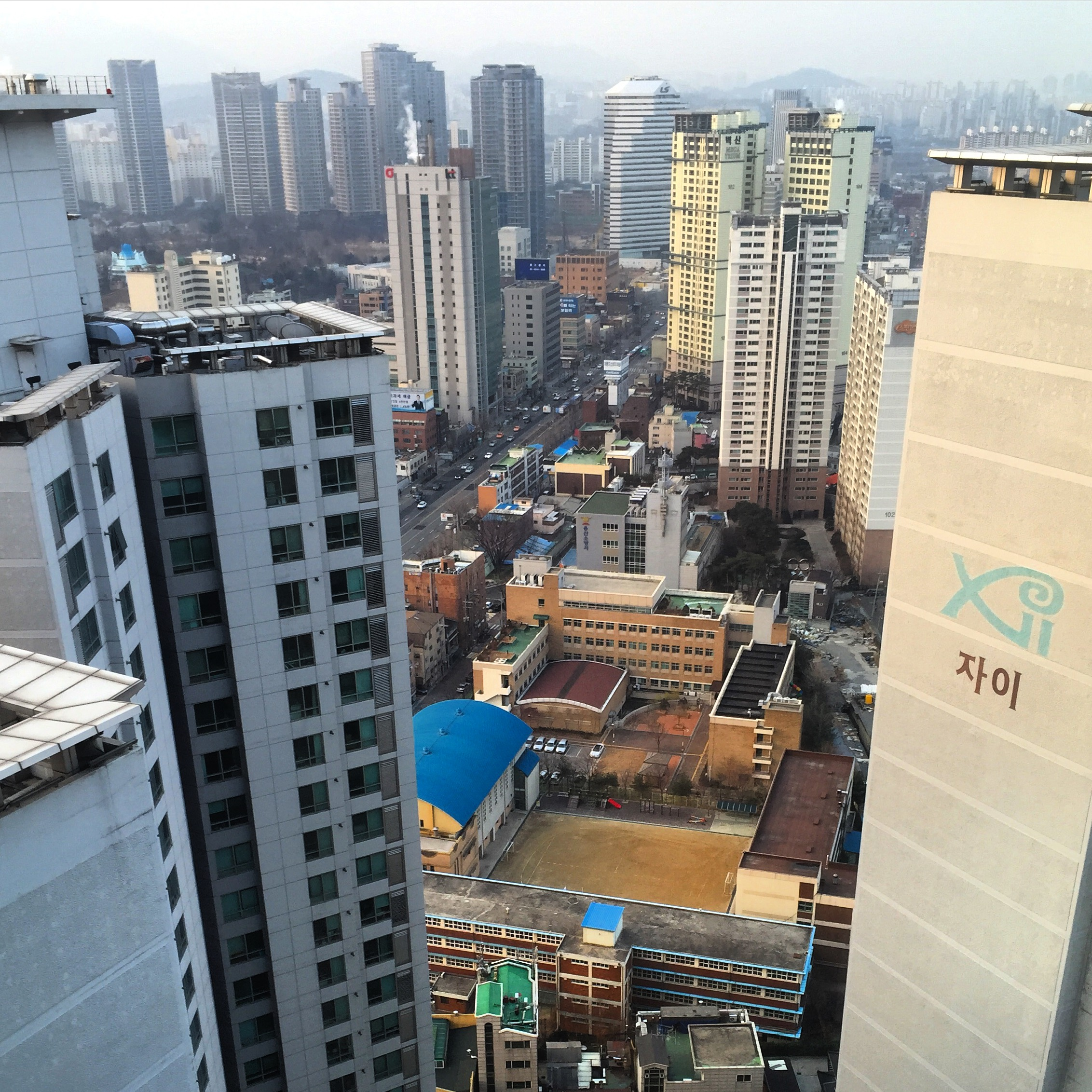 View From My Apartment At Samgakji Station, Seoul